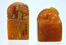 2 Chinese Carved Soapstone Seals; Diplomatic Collection