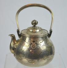 Fine 19th Century Japanese Silver Teapot