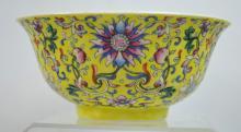 Good Qing Chinese Enameled Porcelain Bowl