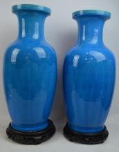 Sotheby's; Pr Chinese Turquoise on Biscuit Vases