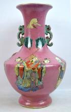 Good Chinese Enameled Porcelain 2-Handled Vase