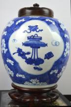 Good 17th/18th C Chinese Blue & White Ginger Jar