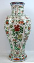 Good Chinese Kangxi Wucai Baluster Vase