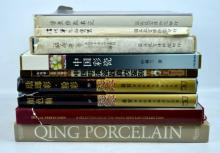 9 Good Books on Chinese Qing Dynasty Porcelain
