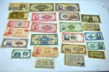 23 Old Assorted Paper Money; 16 Chinese Republic