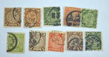 10 Chinese Postage Stamps; 9 Qing Dynasty