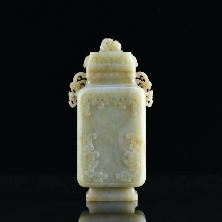 CHILONG DRAGON MOTIF SQUARE JADE URN