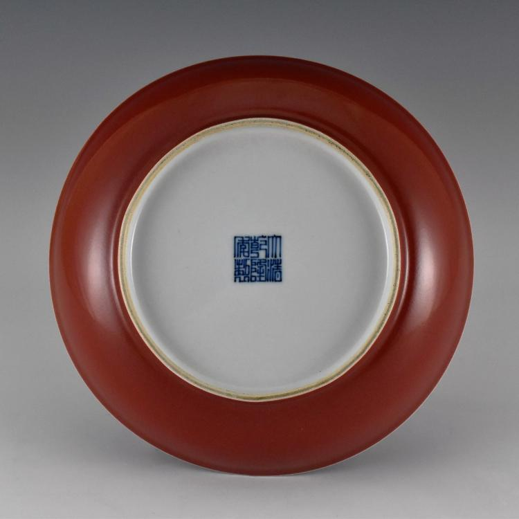 RED MONOCHROME PLATE, QIANLONG MARK