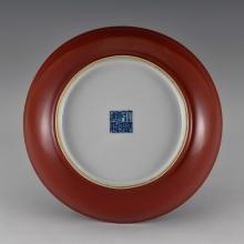 RED MONOCHROME PLATE, QIANLONG MARK