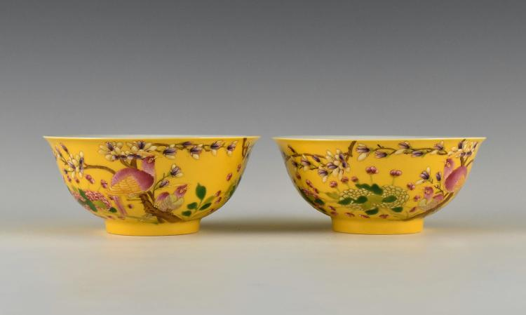 PAIR OF FAMILLE JAUNE PROMEGRANATE BOWLS