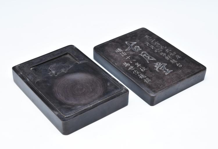 SHUNZHI INSCRIBED LIDDED INK SLAB