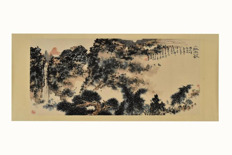 PAN TIANSHOU (1897-1971) CHINESE WATERFALL AND LANDSCAPE PAINTING.