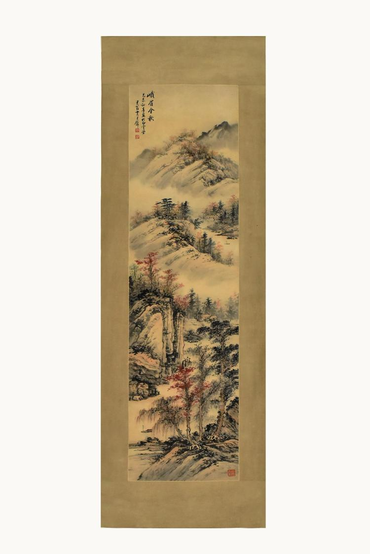 HUANG JUNBI (1898-1991) AUTUMN TREE CHINESE LANDSCAPE PAINTING