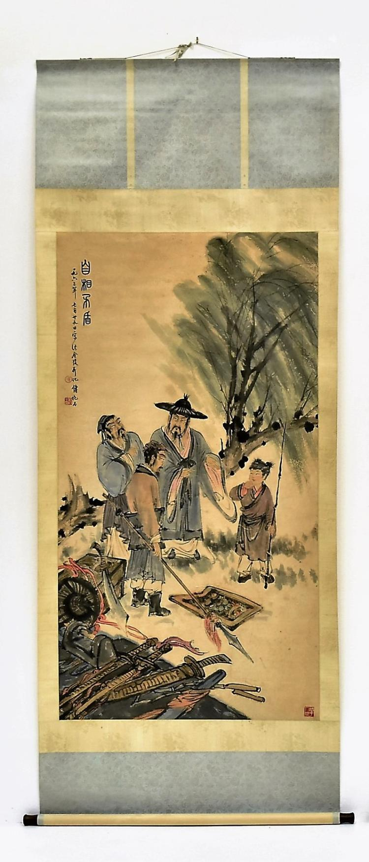 FU BAOSHI (1904-1965) LARGE CHINESE SCROLL PAINTING OF