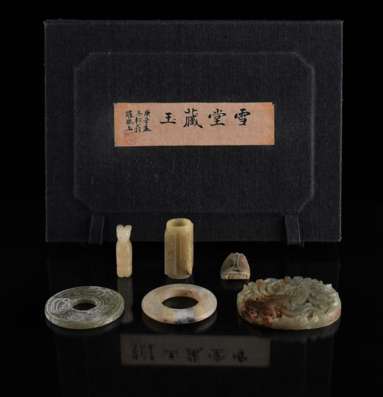 SET OF 6 PCS CHINESE RITUAL CEREMONY JADE ATTRIBUTES