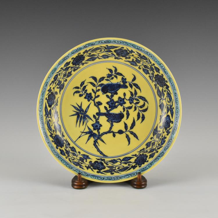 MAGPIE AND MAGNOLIA YELLOW PLATE ON STAND