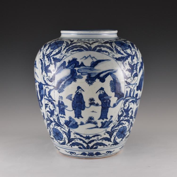 BLUE AND WHITE MEDALLION PORCELAIN JAR