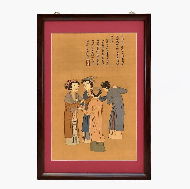 CHINESE SILK KESI OF FEMALE FIGURES, FRAMED