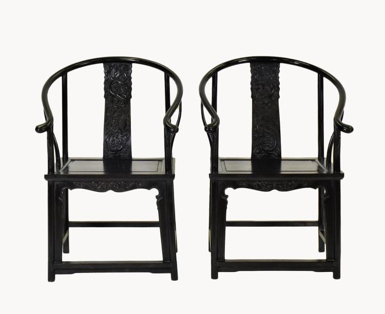 PAIR OF ZITAN HORSESHOE BACK ARM CHAIRS, QUANYI