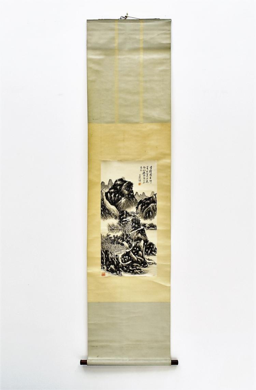 HUANG BINHONG (1865-1955) CHINESE SCROLL PAINTING OF WATERSIDE LANDSCAPE