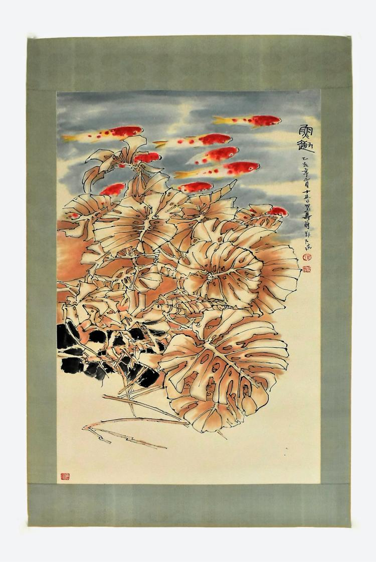 ZHENG NAIGUANG (1912-2005) CHINESE PAINTING OF FISH AND LOTUS