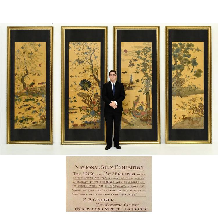 SET OF 4  MASSIVE GOLDEN SILK KESI FRAMED PANELS