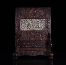 OPEN CARVED JADE TABLE SCREEN IN DRAGON MOTIF