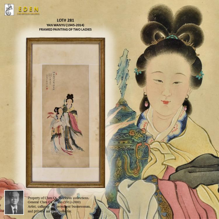 YAN WANYU, FRAMED PAINTING OF TWO LADIES