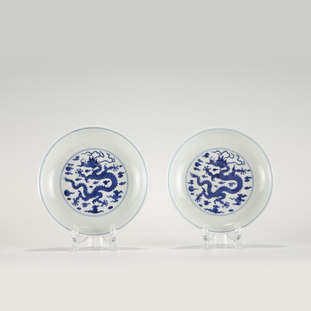 BLUE AND WHITE DRAGON PLATE, ZHIYUANTANG MARK