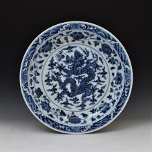 MING BLUE & WHITE DRAGON CHARGER
