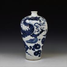 BLUE & WHITE DRAGON CHINESE MEIPING VASE