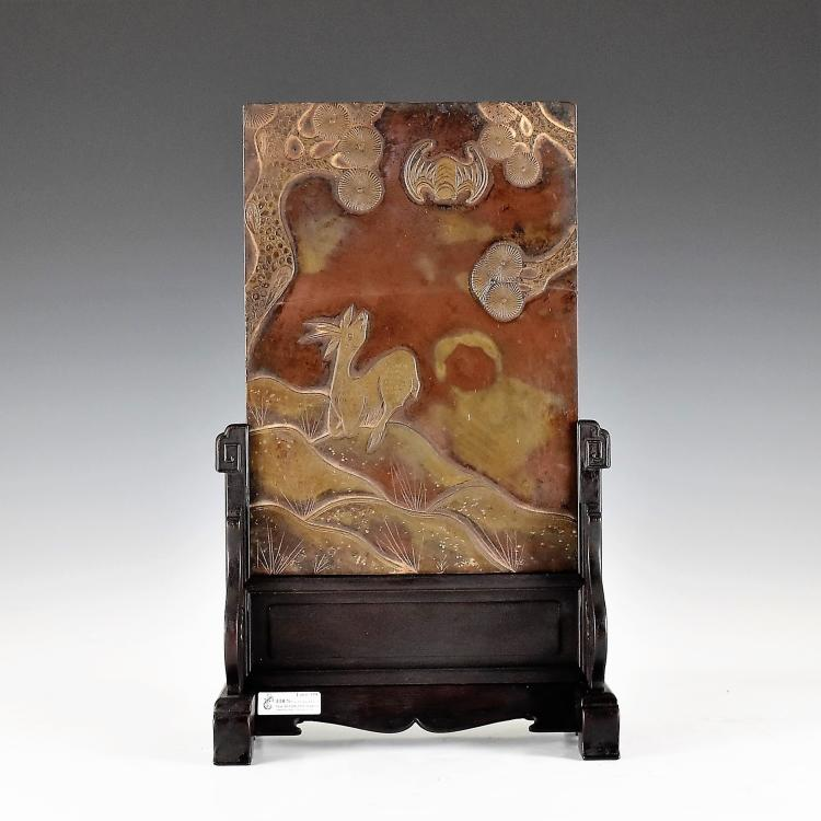 CHINESE STONE CARVING TABLE SCREEN OF DEER AND BAT