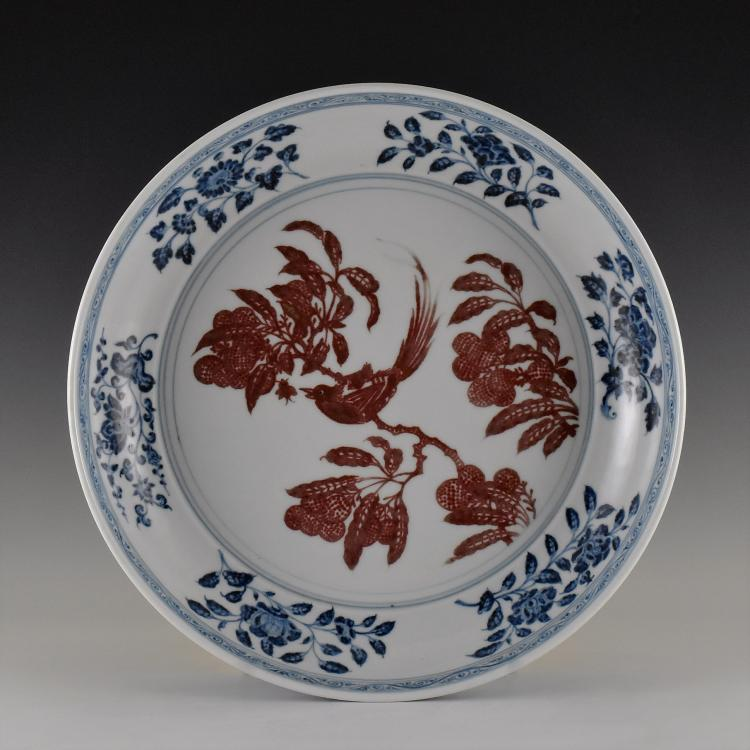 IRON-RED AND BLUE GLAZE PORCELAIN CHARGER
