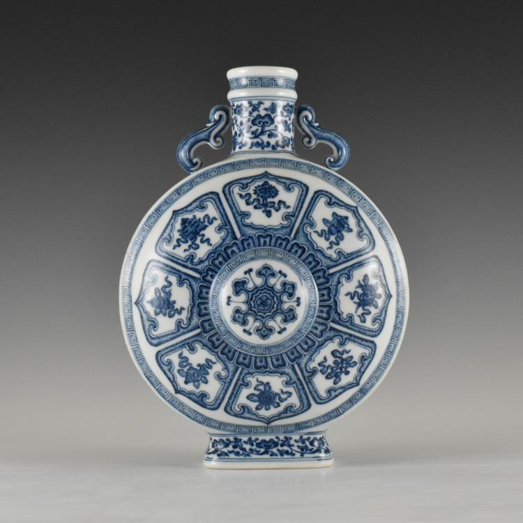 CHINESE BLUE AND WHITE MOON VASE WITH BAJIXIANG MOTIF