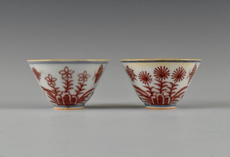 PAIR OF RED BUTTERFLIES AND FLOWERS WINE CUPS