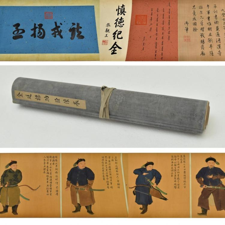19TH C JIN TINGBIAO, QING LONG SCROLL PAINTING OF HEROES