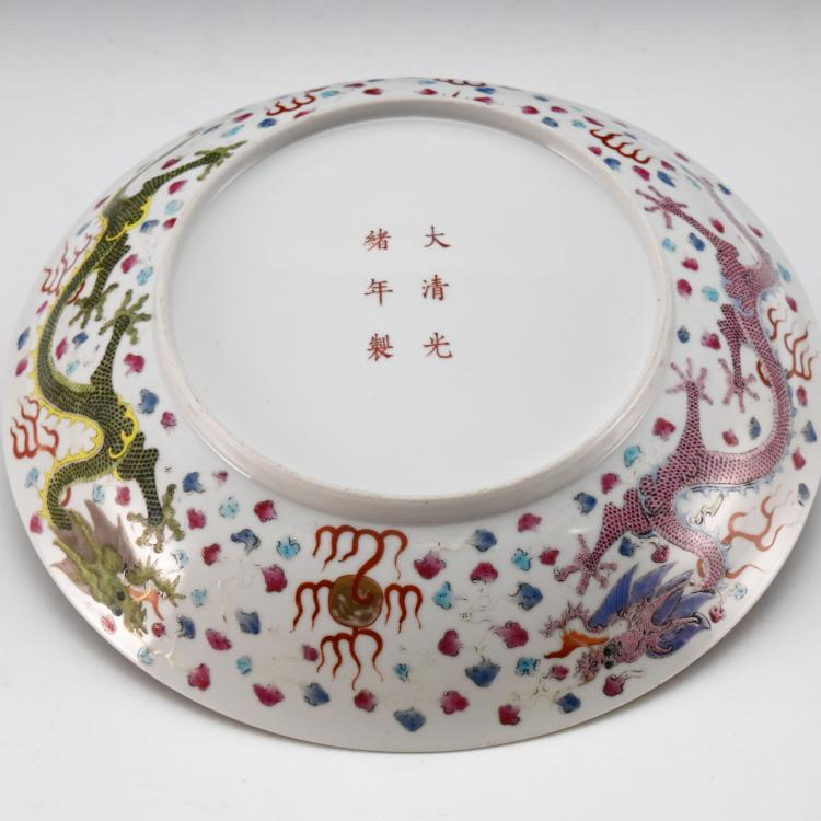 Chinese Famille Rose Dragon Medallions Porcelain Plate