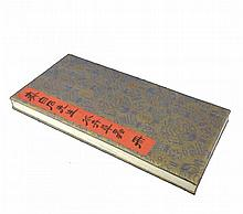 Old Chinese Album Painting