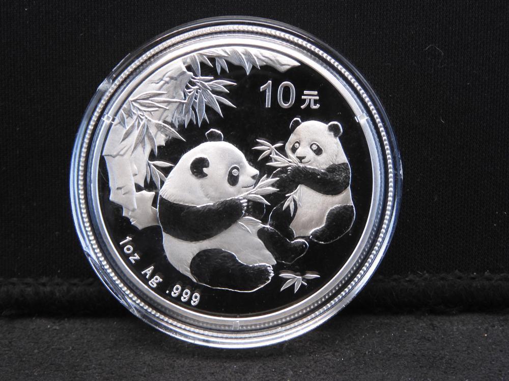 2006 1 oz .999 SILVER Panda - Brilliant UNC!! Scarce Date!!