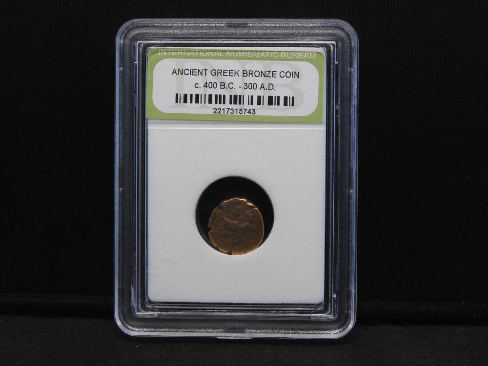 Ancient Greek Bronze Coin - c. 400 B.C. - 300 A.D.