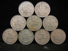 (9) Great Britain 1 Shilling 1940's Mixed Dates