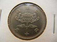1956 Japan 50 Yen, Showa 31, Uncirculated!