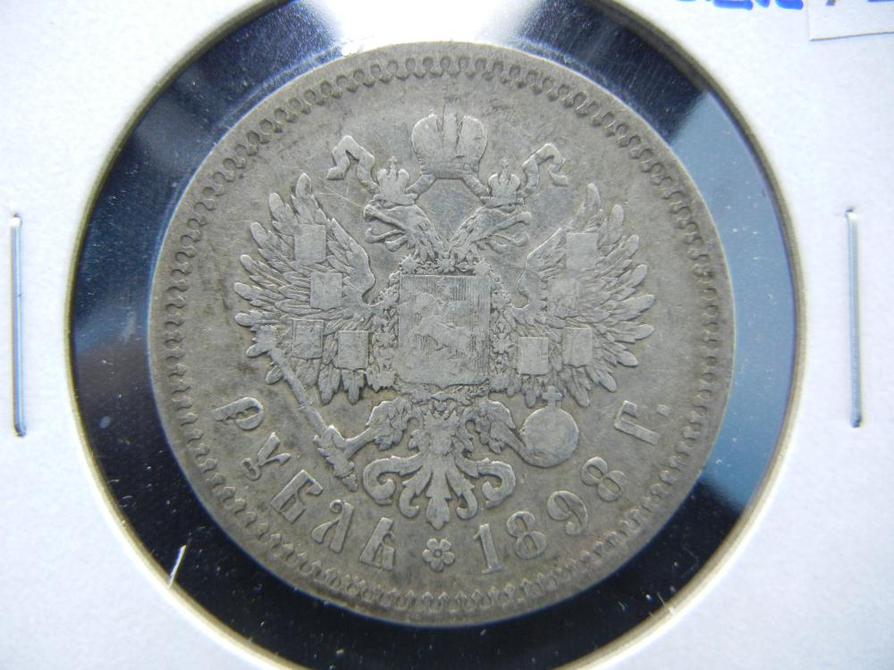 1898 Russia 1 Rouble.  Silver.
