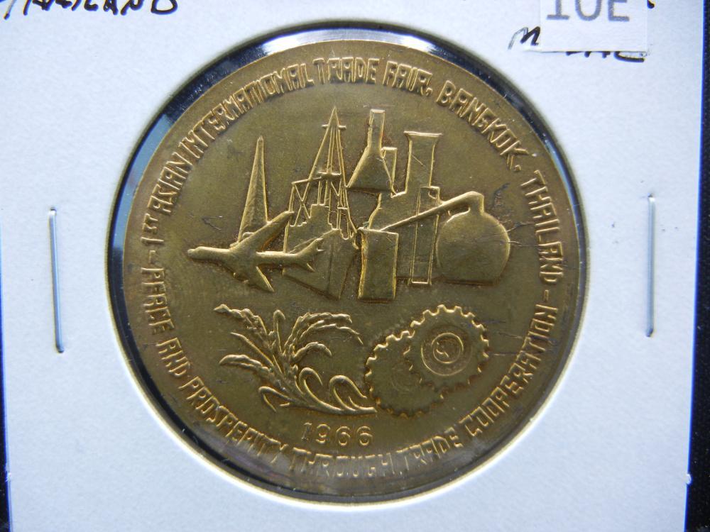 """1966 Thailand .  """"First Asian Trade Fair"""" Medal.  Scarce."""