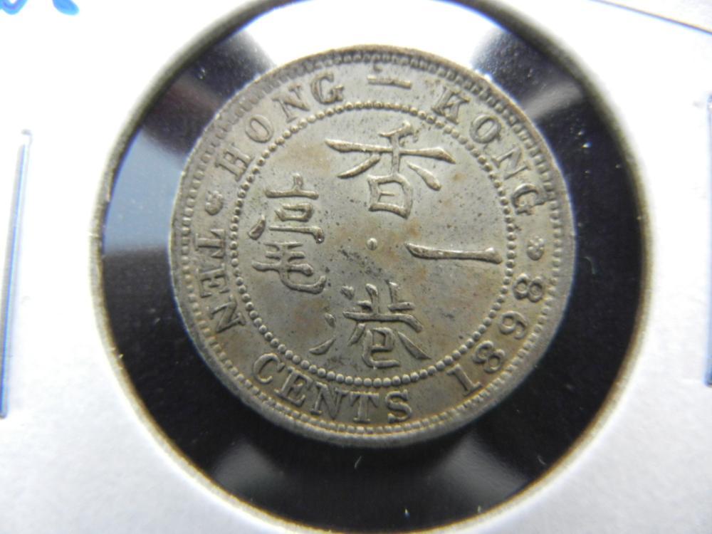 1898 Hong Kong Dime.  AU.