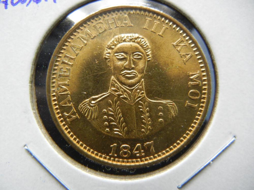 1847 Hawaii 1 Penny Token.  UNC.