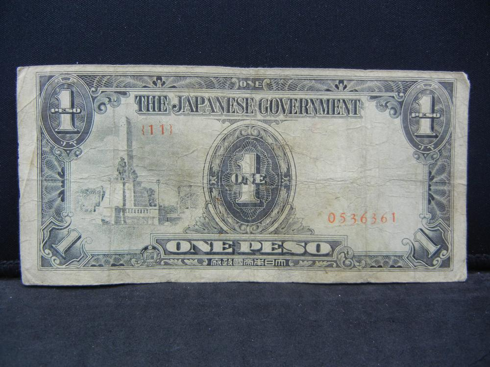 1942 Japan 1 Peso Phillipine WWII Occupation Note.  Serial # 0536361
