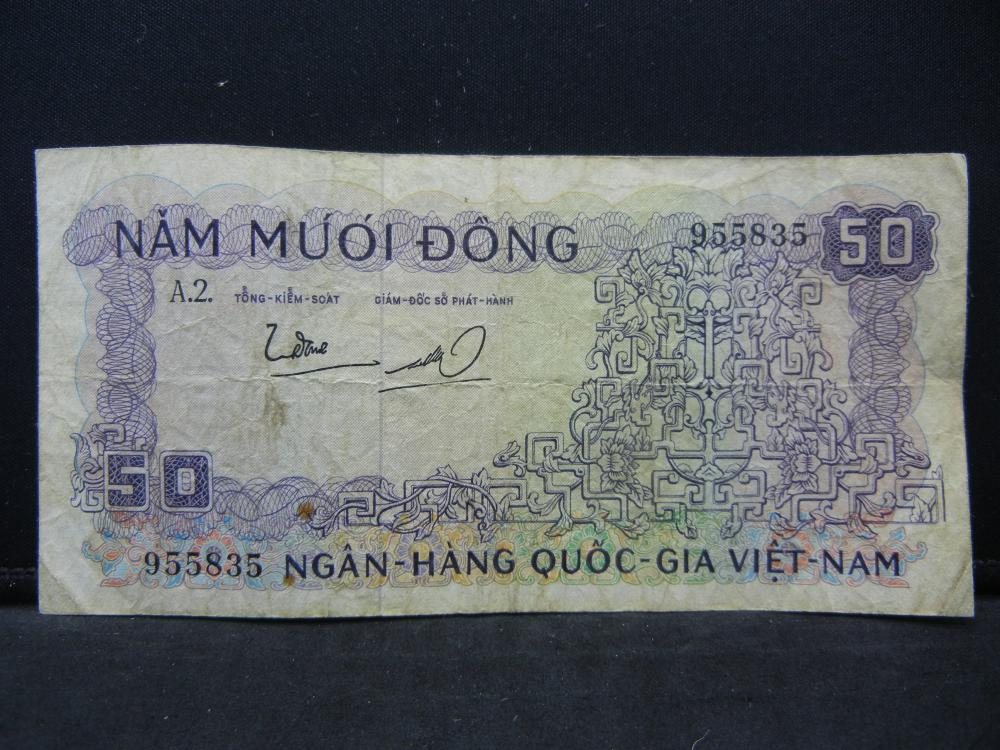 50 Dong Vietnam Bank Note.  Serial # 955835