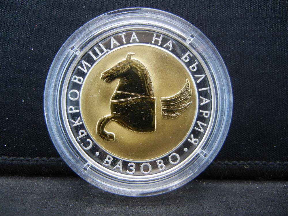 2007 Bulgaria 10 Leva.   Treasures of Bulgaria (Pegasus).  .999 silver and gold plated.  Only10,000 made.  GEM Proof with COA.