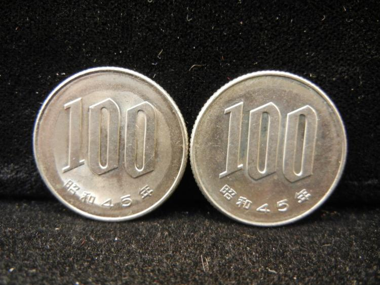 Two 100 Yens 1945